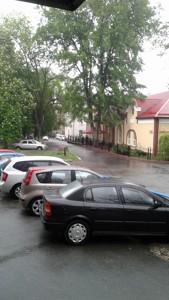Квартира Антонова Авіаконструктора, 2/32 корпус 4а, Київ, A-107578 - Фото 10