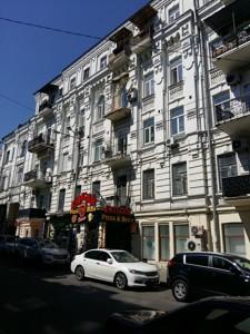 Квартира Софіївська, 4, Київ, Z-1212866 - Фото