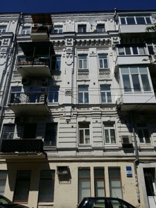 Квартира B-41783, Софіївська, 4, Київ - Фото 2
