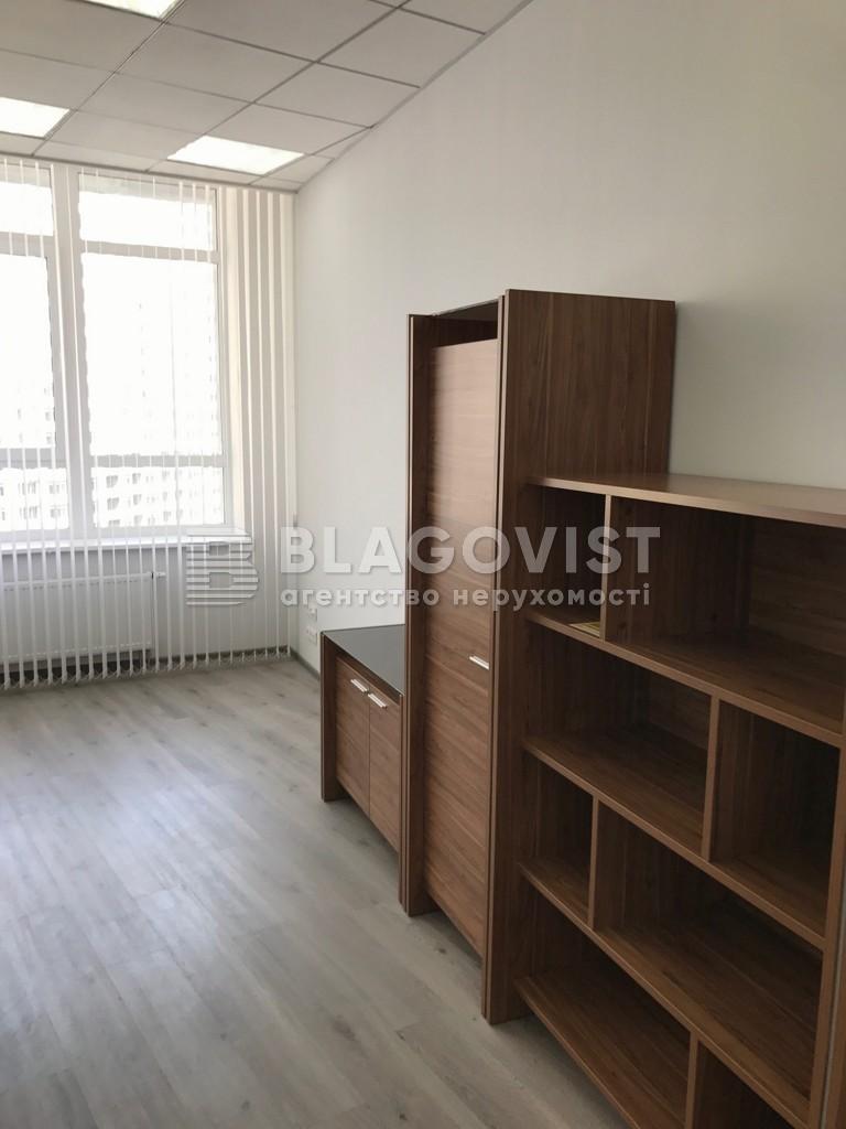 Нежилое помещение, D-32566, Коновальца Евгения (Щорса), Киев - Фото 10