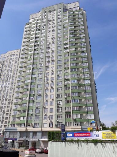 Квартира, R-5219, 4б