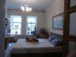 Квартира Шота Руставели, 32, Киев, P-21990 - Фото 5