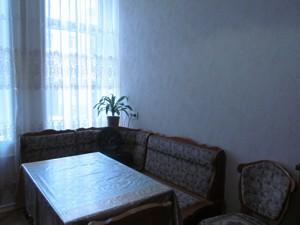 Квартира Шота Руставели, 32, Киев, P-21990 - Фото 9