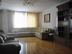 Квартира Княжий Затон, 11, Киев, Z-598970 - Фото