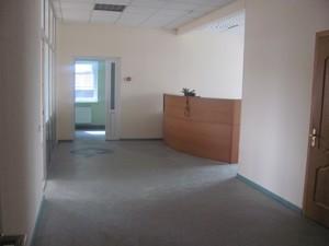 Офис, Луговая (Оболонь), Киев, H-36545 - Фото 17