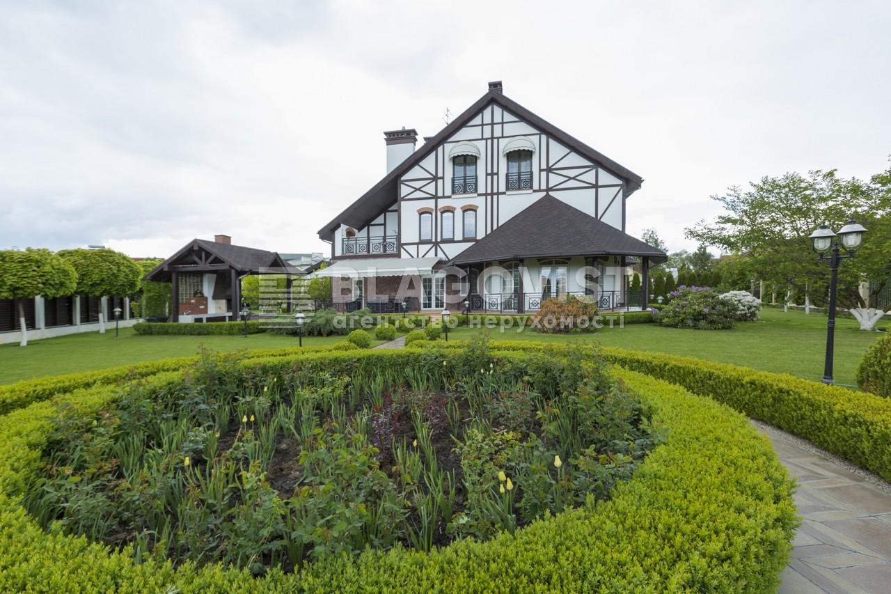 Дом на продажу M-5350