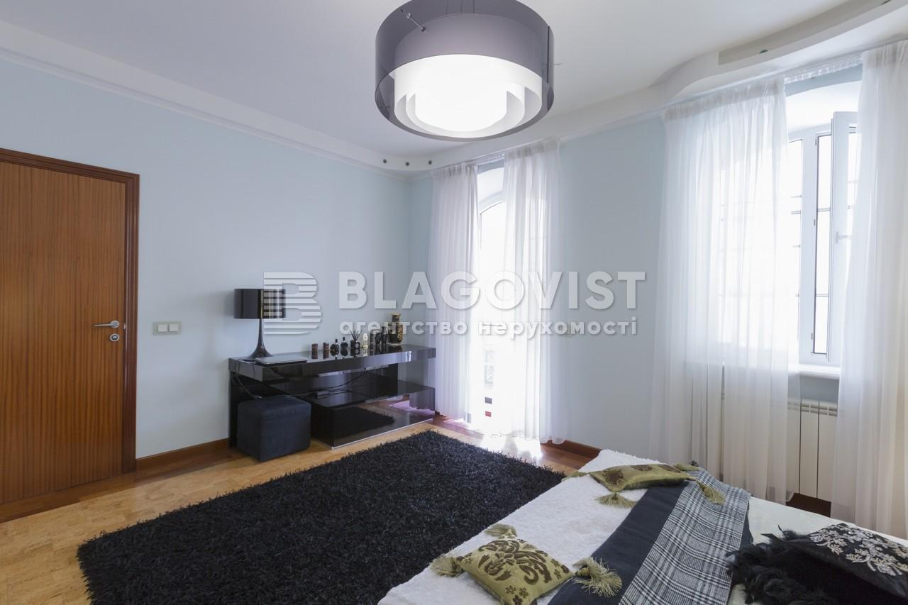 Дом M-5350, Козин (Конча-Заспа) - Фото 24