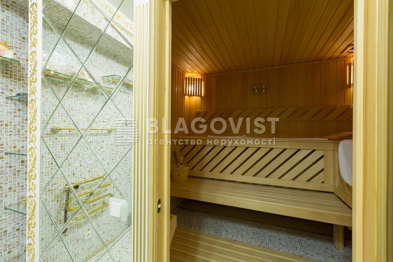 Дом M-5350, Козин (Конча-Заспа) - Фото 40