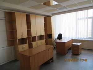 Офіс, Перемоги просп., Київ, R-27700 - Фото 6