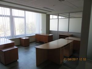 Офис, Победы просп., Киев, R-27700 - Фото3