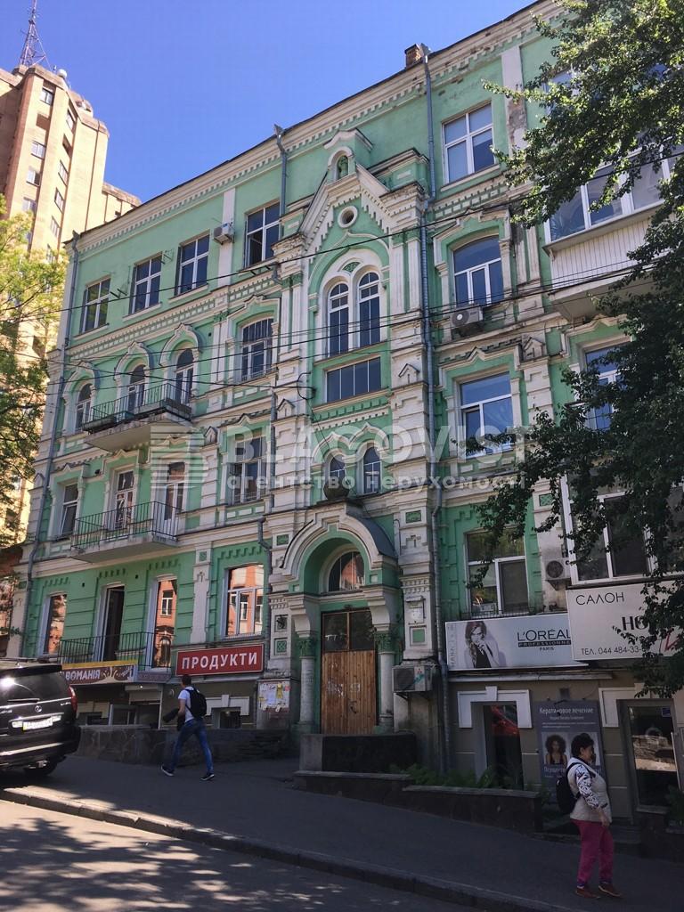 Офіс, F-38011, Тургенєвська, Київ - Фото 1