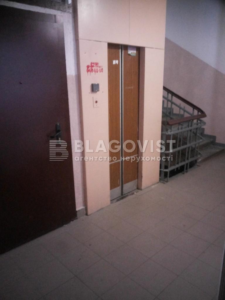 Квартира P-21880, Богомольця Академіка, 7/14, Київ - Фото 8