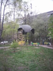 Офіс, Богомольця Академіка, Київ, P-21881 - Фото 7