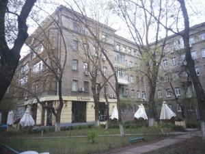 Офіс, Богомольця Академіка, Київ, P-21881 - Фото 8