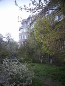Офіс, Богомольця Академіка, Київ, P-21881 - Фото 9