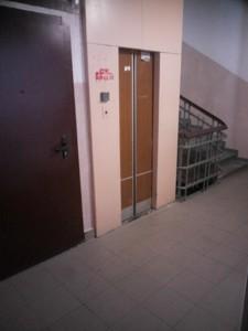 Офіс, Богомольця Академіка, Київ, P-21881 - Фото 6