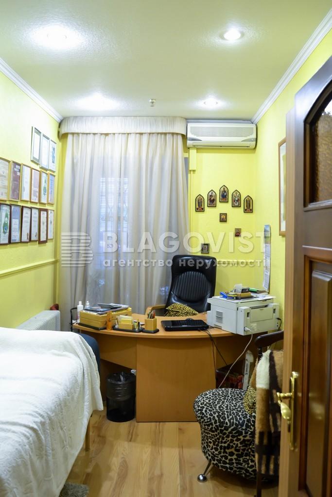 Нежитлове приміщення, Z-1583672, Михайлівський пров., Київ - Фото 8