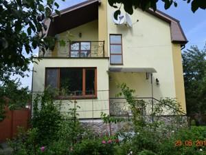 Дом X-8713, Козин (Конча-Заспа) - Фото 2