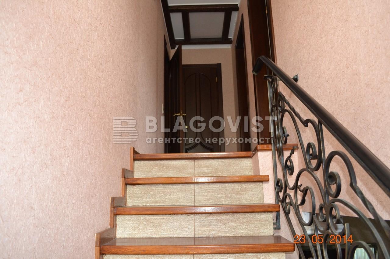 Дом X-8713, Козин (Конча-Заспа) - Фото 8