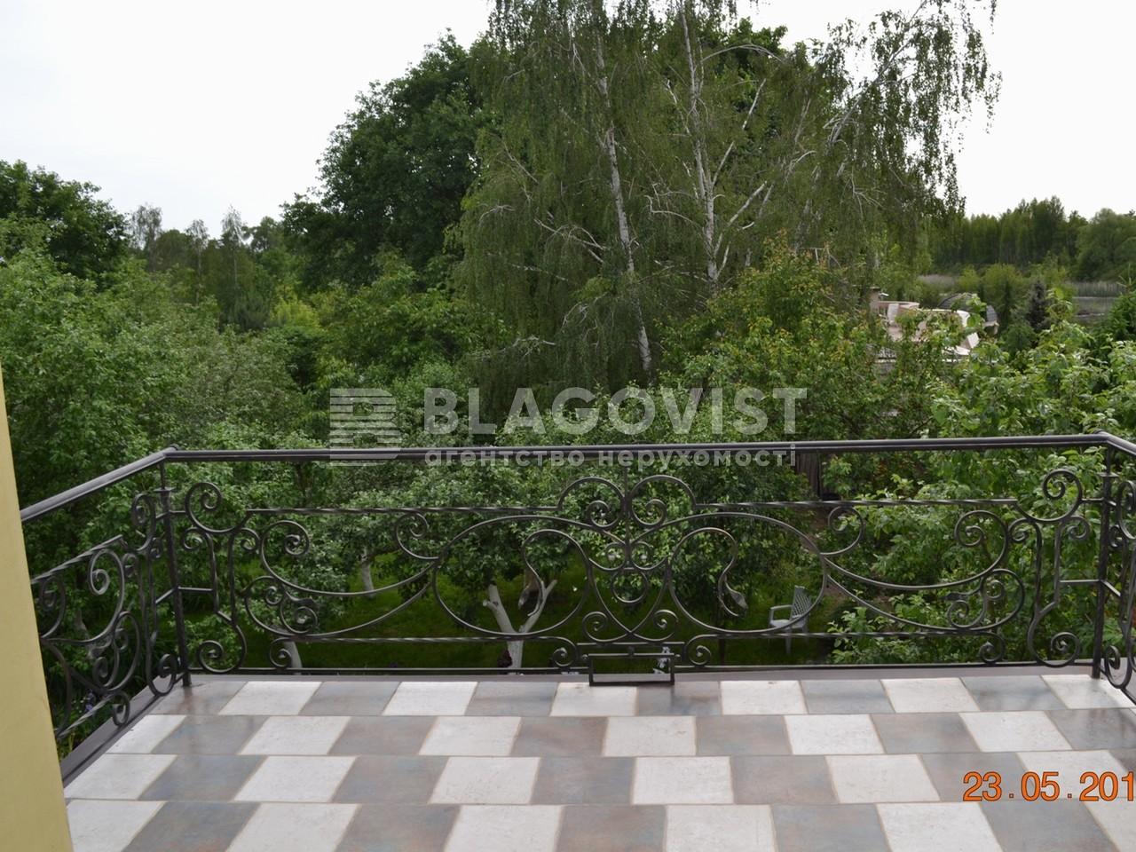Дом X-8713, Козин (Конча-Заспа) - Фото 9