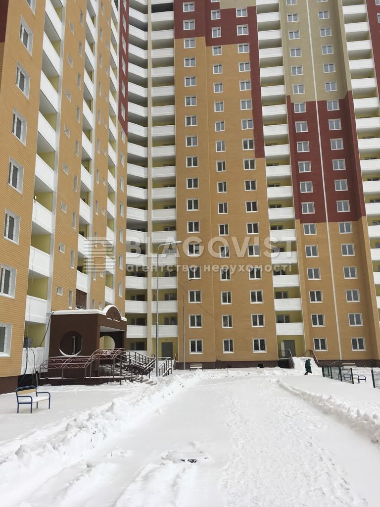 Квартира A-112426, Данченко Сергея, 5, Киев - Фото 3