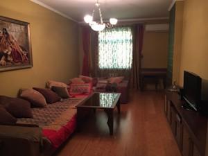 Квартира Мишуги Александра, 2, Киев, R-8142 - Фото3