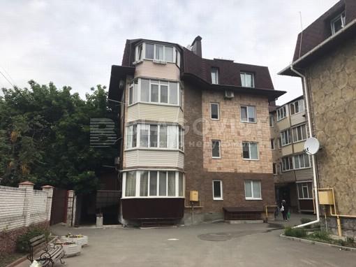 Квартира, R-9787, 2б