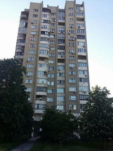 Квартира Дарницький бул., 3, Київ, M-38922 - Фото 17