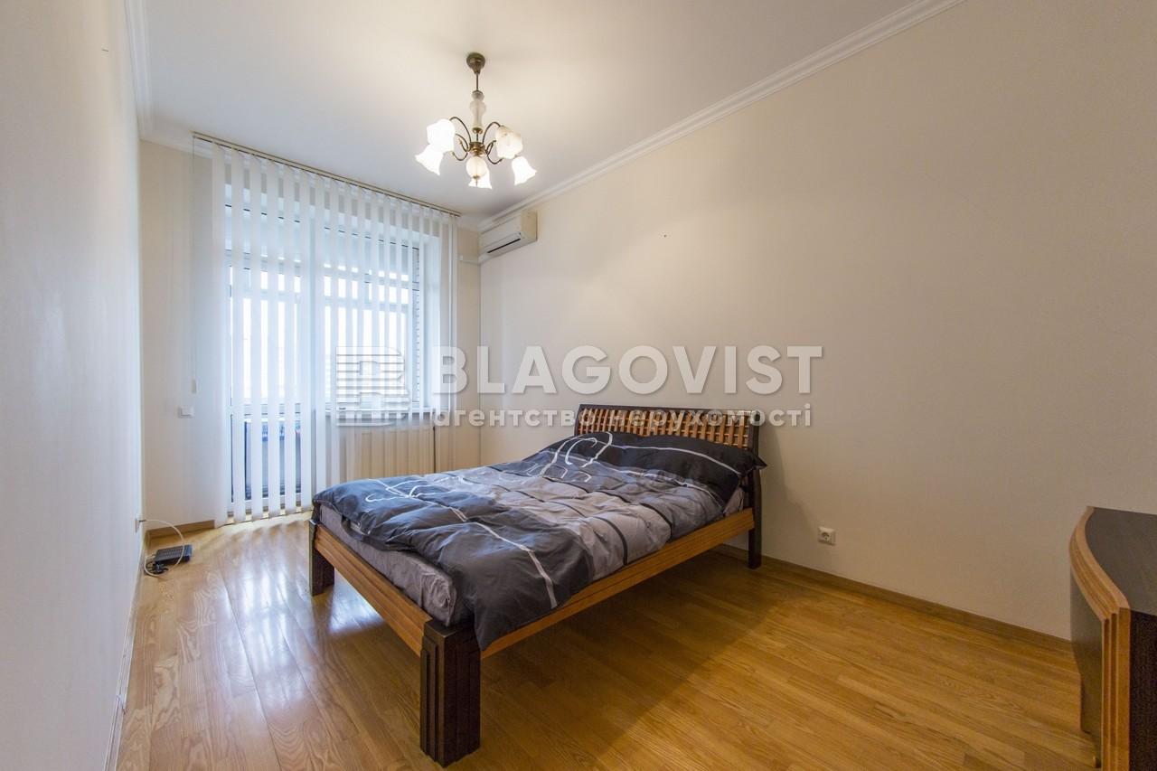 Квартира P-22026, Леси Украинки бульв., 30б, Киев - Фото 7