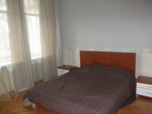 Квартира Грушевського М., 34а, Київ, Z-740396 - Фото3