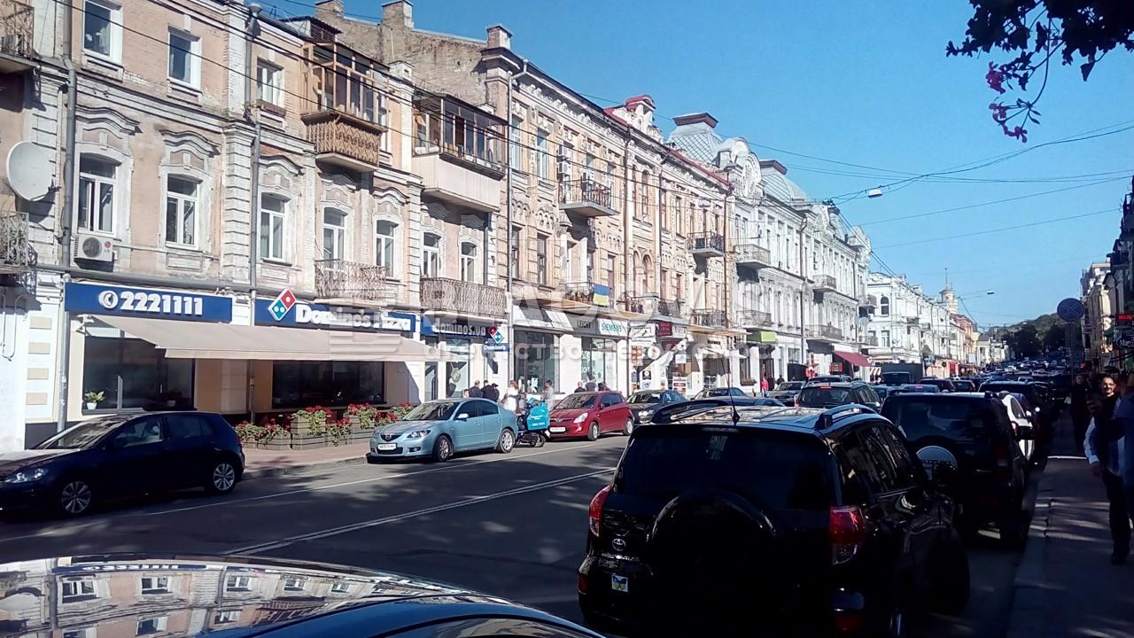 Офіс, M-31653, Сагайдачного П., Київ - Фото 1