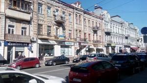 Офіс, Сагайдачного П., Київ, M-31653 - Фото3