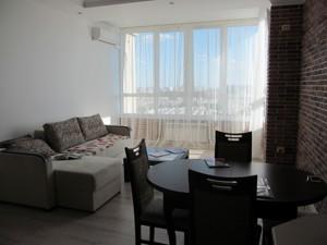 Квартира Туманяна Ованеса, 15а, Киев, D-32598 - Фото 4