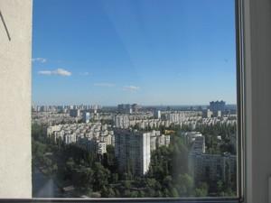 Квартира Туманяна Ованеса, 15а, Киев, D-32598 - Фото 18