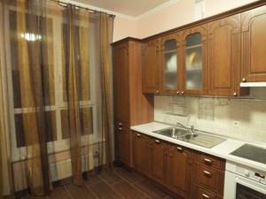 Квартира Кудряшова, 18, Киев, R-5382 - Фото 11