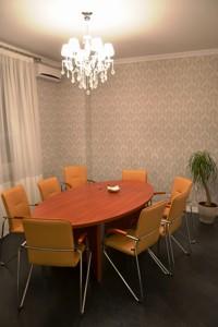 Офіс, Тичини Павла просп., Київ, X-569 - Фото 4