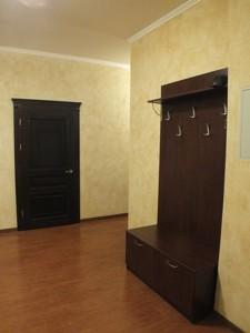 Квартира Кудряшова, 18, Киев, R-5382 - Фото 14