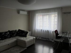 Квартира Леси Украинки бульв., 17, Киев, F-38050 - Фото3