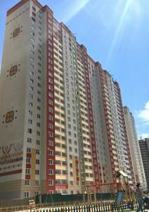 Квартира Гмыри Бориса, 14б, Киев, Z-701307 - Фото1