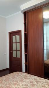 Квартира Кудряшова, 16, Киев, J-11160 - Фото 13