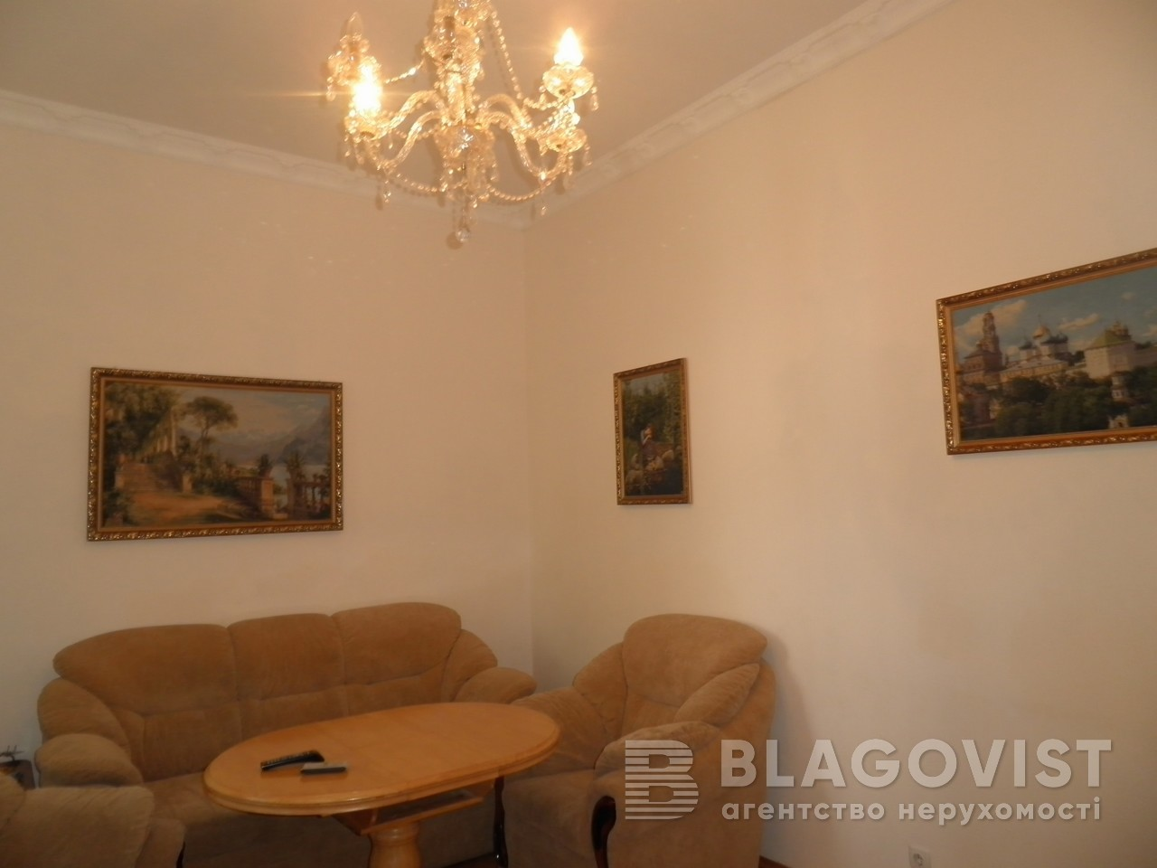 Квартира F-35745, Межигірська, 30, Київ - Фото 7