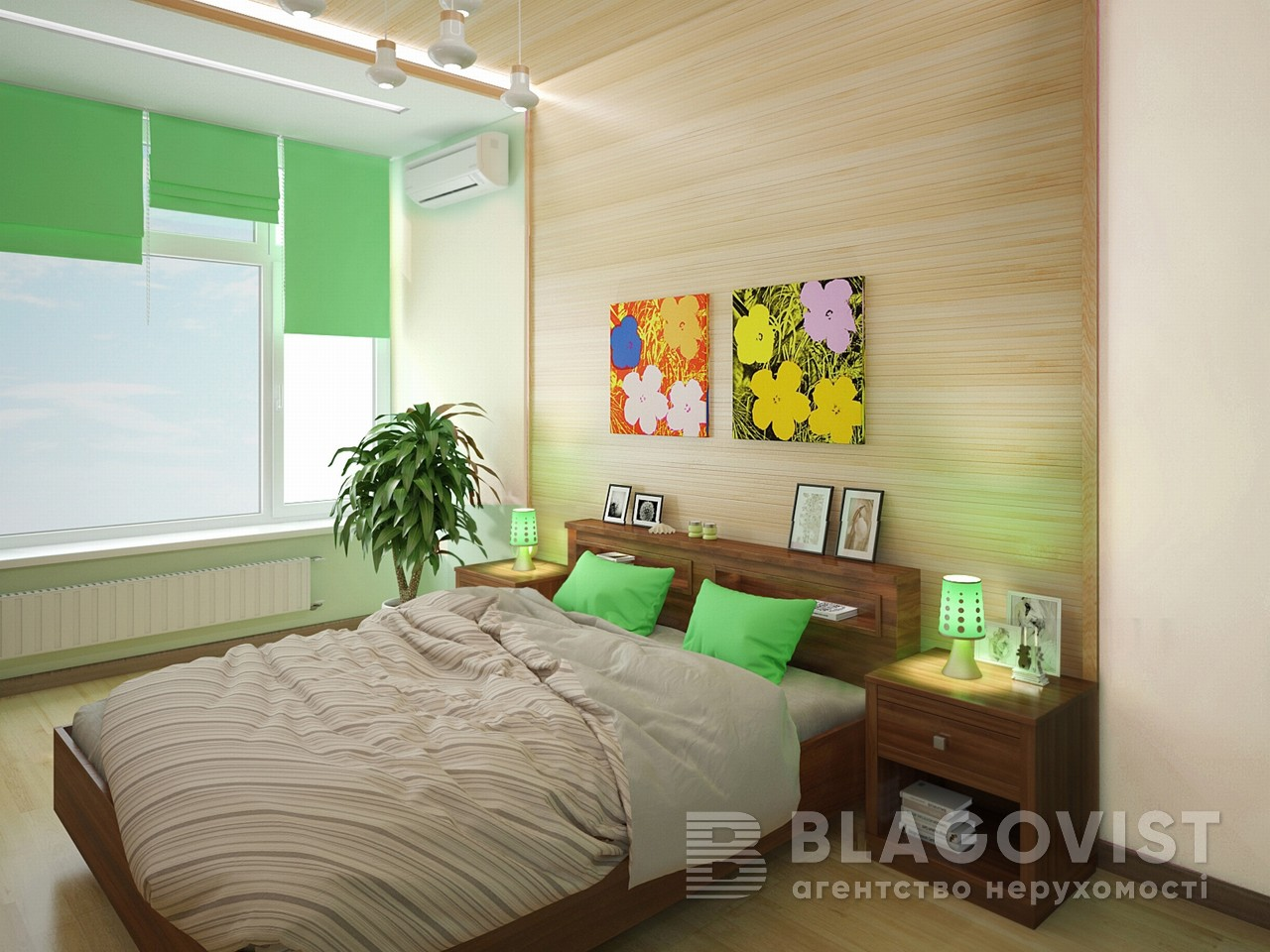 Квартира Z-138868, Парково-Сырецкая (Шамрыло Тимофея), 4в, Киев - Фото 7