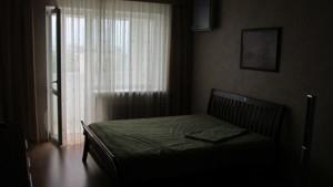 Квартира C-104022, Смилянская, 10/31, Киев - Фото 7