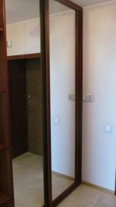 Квартира C-104022, Смилянская, 10/31, Киев - Фото 14