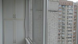 Квартира C-104022, Смилянская, 10/31, Киев - Фото 15