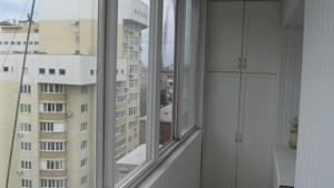 Квартира C-104022, Смилянская, 10/31, Киев - Фото 16