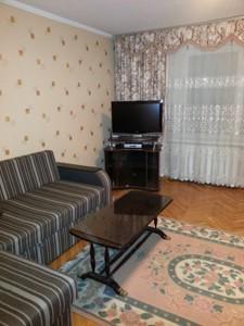 Квартира Антонова Авіаконструктора, 9, Київ, Z-1614926 - Фото3
