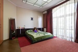 Дом Полевая, Чабаны, M-31686 - Фото 15