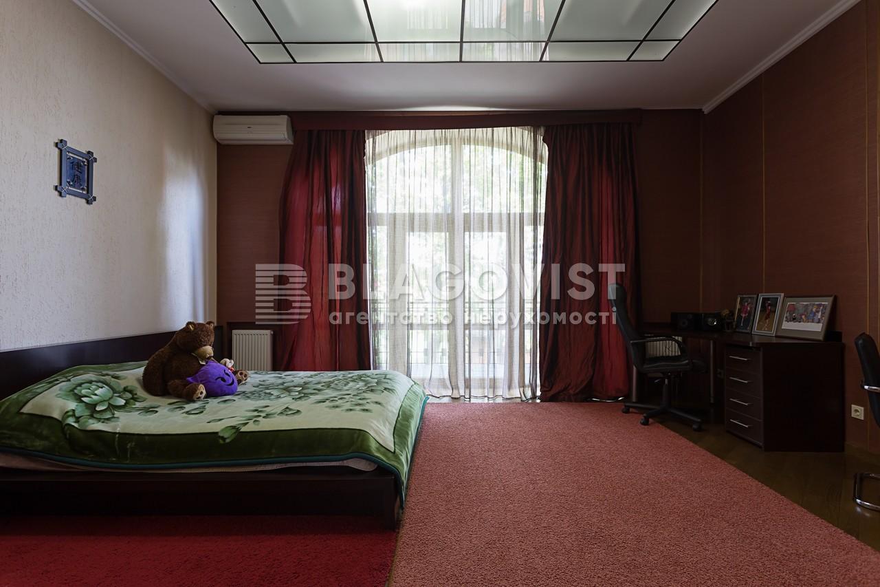 Дом M-31686, Полевая, Чабаны - Фото 16