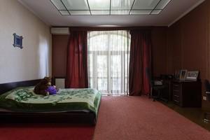 Дом Полевая, Чабаны, M-31686 - Фото 16
